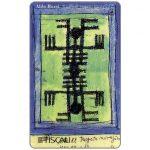 The Phonecard Shop: Italy, Tiscali, Aldo Rossi - Studio di tappeto, L.20000