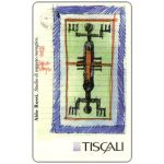 Phonecard for sale: Tiscali, Aldo Rossi - Studio di tappeto 2, L.20000