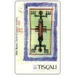 The Phonecard Shop: Italy, Tiscali, Aldo Rossi - Studio di tappeto 2, L.20000
