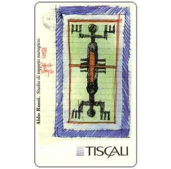 Phonecard for sale: Aldo Rossi - Studio di tappeto 2, L.20000