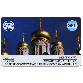 Comstar - British-Soviet Trade Fair, Cathedral of the Annunciation, deep notch, 2GPTB, 25 roubles