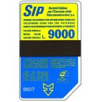 The Phonecard Shop: Italy, Sip, Sida 3, third group, 8607, L.9000