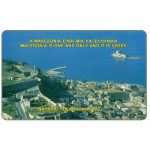 The Phonecard Shop: Nafplio, 100 units