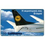 The Phonecard Shop: Lufthansa, 100 units