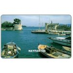 The Phonecard Shop: Greece, Nafpaktos, 100 units