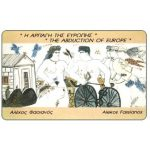 The Phonecard Shop: Greece, The Abduction of Europe, 02/94, 100 units