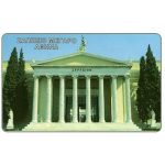 The Phonecard Shop: Greece, Zapio, 100 units