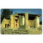 The Phonecard Shop: Knossos, 100 units