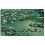 The Phonecard Shop: Greece, Idra, 100 units
