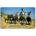 The Phonecard Shop: Greece, Traditional Threshing floor - Kyklades, 100 units