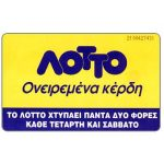 The Phonecard Shop: Greece, Lotto, 100 units