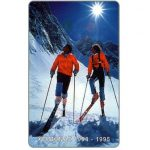 The Phonecard Shop: Greece, Winter 94-95, skiers, 100 units