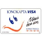 The Phonecard Shop: Ionokarta VISA, 100 units