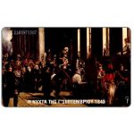 The Phonecard Shop: Greek Parliament, Night of 3rd September 1843, 100 units