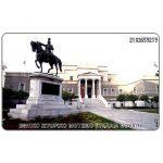 The Phonecard Shop: Greece, Palea Vouli, 100 units