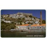 The Phonecard Shop: Greece, The island of Lesbos, 100 units