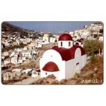 The Phonecard Shop: Greece, The island of Leros, 100 units