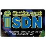 The Phonecard Shop: Greece, ISDN, 05/95, 100 units