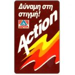 The Phonecard Shop: Greece, Delta Action, 100 units