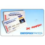 The Phonecard Shop: Greece, VISA Credit Cards, 100 units