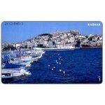 The Phonecard Shop: Greece, Kavala, 100 units