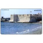 The Phonecard Shop: Greece, Ierapetra, 100 units