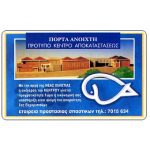 The Phonecard Shop: Greece, The spastics society, 1000 drs.
