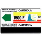 The Phonecard Shop: Cameroon, Definitive, 2nd series, no notch, 1500 F