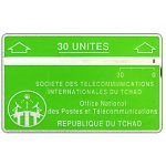 "Phonecard for sale: Green & silver, ""P"" of ""Postes"" over ""E"" of ""REPUBLIQUE"", 004C, 30 units"