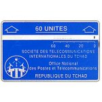 """The Phonecard Shop: Chad, Blue & silver, """"P"""" of """"Postes"""" over """"E"""" of """"REPUBLIQUE"""", 810B, 60 units"""