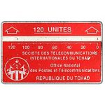 "Phonecard for sale: Red & silver, ""P"" of ""Postes"" over ""E"" of ""REPUBLIQUE"", 009B, 120 units"