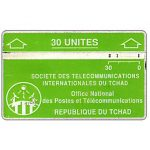 "Phonecard for sale: Green & silver, ""P"" of ""Postes"" over ""R"" of ""REPUBLIQUE"", 105B, 30 units"
