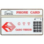 The Phonecard Shop: CTT Logo, 210F, 20 units