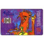 The Phonecard Shop: Cape Verde, Tabanka 2000, 150 units