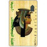 The Phonecard Shop: Egypt, Head of Cleopatra, L.E.20
