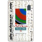 The Phonecard Shop: Africa Telecom 1994, L.E.15