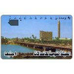 The Phonecard Shop: El Tahrit Bridge, Cairo, L.E.10