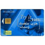 The Phonecard Shop: Menatel - Promotional card - Try it for free, L.E.2