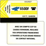 The Phonecard Shop: Gabon, Old logo, Score advertising on back, code with dashed zeroes, 6200F