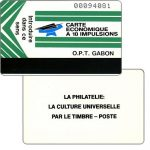 "The Phonecard Shop: New logo, reverse ""La Philatelie…"", 10 imp."