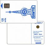 The Phonecard Shop: Gambia, First issue, Gamtel rough logo, chip SC-4 Afnor Ø7, 125 units
