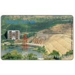 Phonecard for sale: Akasombo Dam, 01/98, 150 units