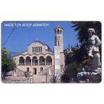 The Phonecard Shop: Greece, Paramithia, 1000 drs.