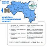 The Phonecard Shop: Map of Guinea, instructions on back, no code, chip SC-7, 50 units