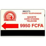 The Phonecard Shop: CI Telecom - Red logo, notched, 9950 FCFA