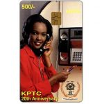 The Phonecard Shop: Lady at telephone ('Kenya' and value in yellow), 500 Sh