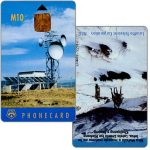 The Phonecard Shop: Lesotho, Earth station, inverted back, chip IN-2, M10
