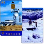 The Phonecard Shop: Lesotho, Earth station, code LTCAA, matt, chip SIE30, M10