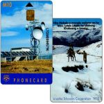 The Phonecard Shop: Earth station, code LTCAA, glossy, chip SIE35, M10