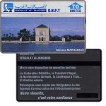 The Phonecard Shop: Morocco, O.N.P.T. - Menara, Marrakech, 204F, printed back, 70 units